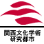 Logo of Kansai Science City Internet Community